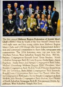 FJMC 2014 Men & Youth of Year covered by CJN